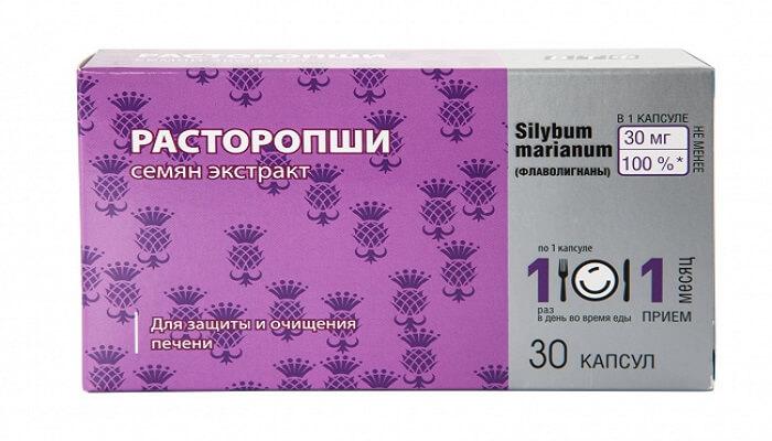 Экстракт расторопши в таблетках