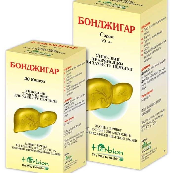 препарат Бонджигар