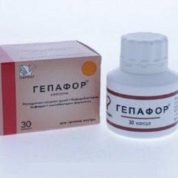 Гепафор — единственный в мире гепатопротектор с расторопшей и пробиотиками в составе