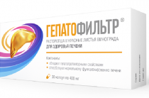 Гепатофильтр с экстрактом расторопши — что это такое и для чего нужен