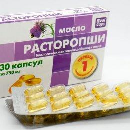 Масло расторопши в капсулах — полезные свойства, применение, популярные сорта