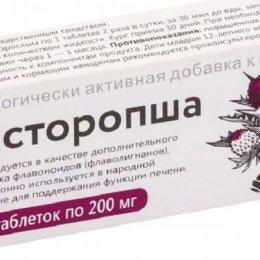 Расторопша в таблетках–разновидности, лечебные свойства, рейтинги производителей и торговых марок по популярности