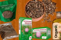 Все варианты приема расторопши для лечения печени
