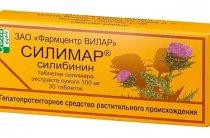 Силимар–самая полная статья-инструкция о недорогом, но популярном растительно гепатопротекторе